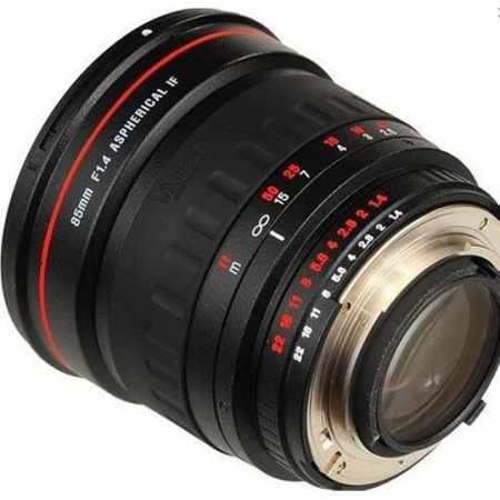 Samyang AE 85mm f/1.4 Aspherical IF (Nikon) (Red)
