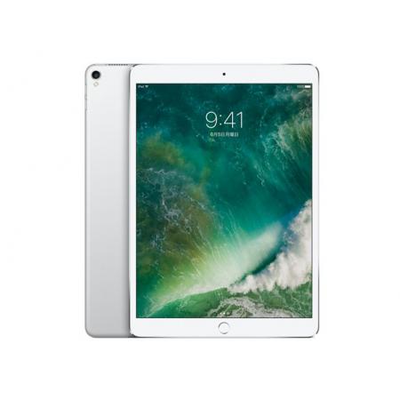 Apple New iPad Pro 10.5 4G 64Go Argent
