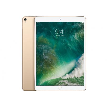 Apple New iPad Pro 10.5 4G 64Go Or