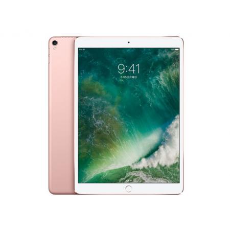 Apple New iPad Pro 10.5 4G 64Go Rose Or