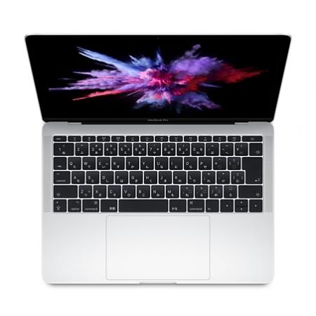 "Apple MacBook Pro MPXU2 2.3GHz(256GB) 13"" Sil"